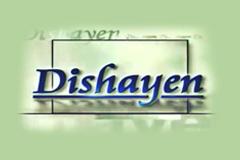 Dishayein